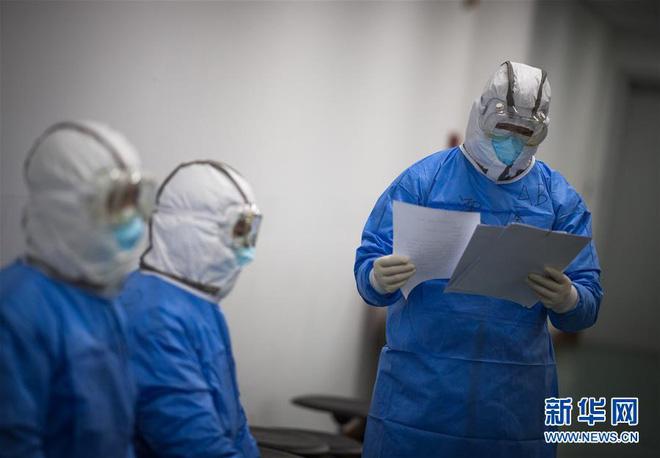 Người Trung Quốc lạc quan chữa bệnh, sinh sống giữa dịch virus corona - Ảnh 5.