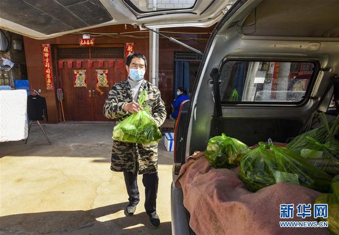 Người Trung Quốc lạc quan chữa bệnh, sinh sống giữa dịch virus corona - Ảnh 13.