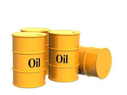 Giá xăng dầu hôm nay 20/2: Nguồn cung sụt giảm, nhiên liệu lên mạnh  - Ảnh 1.