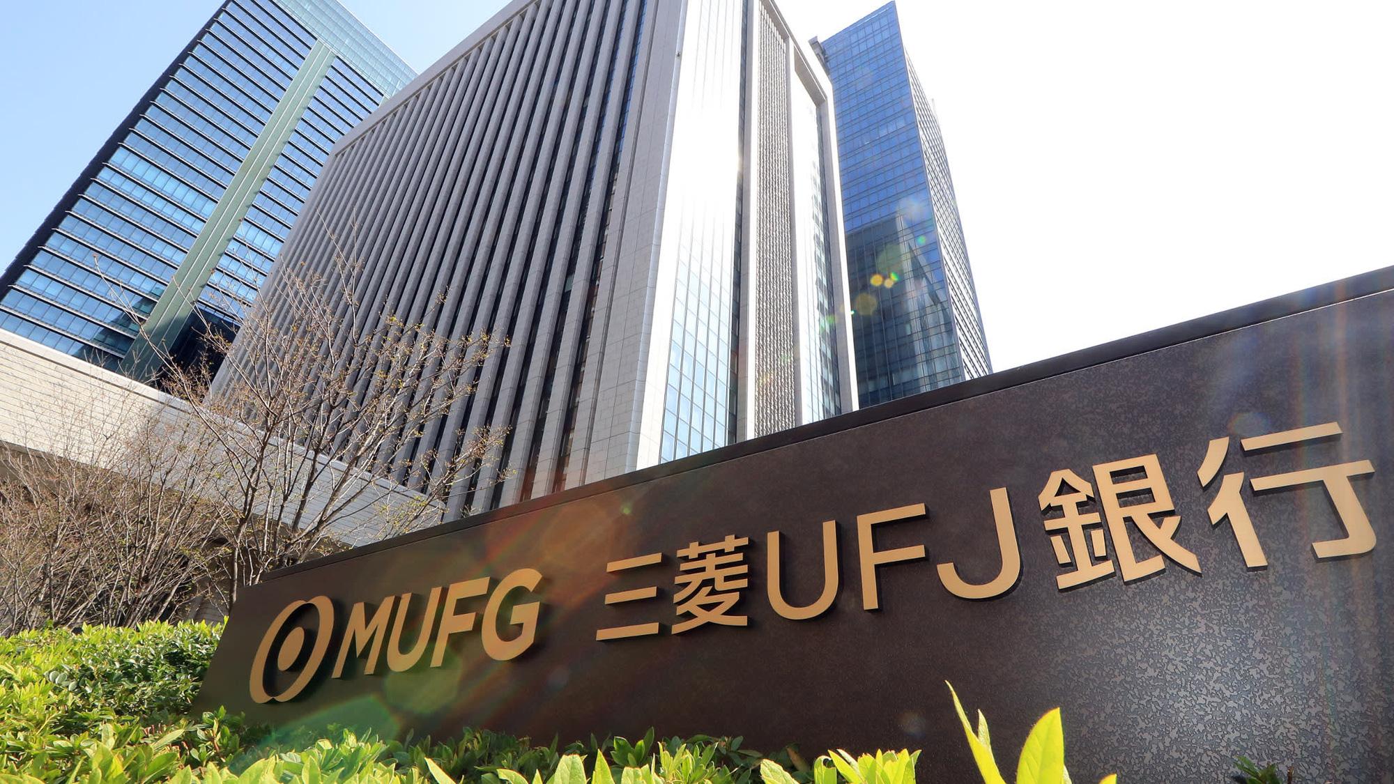Grab nhận hơn 700 triệu USD từ ngân hàng lớn nhất Nhật Bản, nhắm vào cho vay cá nhân khắp Đông Nam Á - Ảnh 2.
