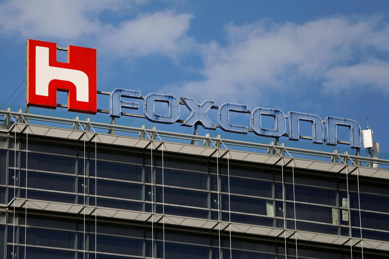 Nhà máy Foxconn tại Việt Nam hoạt động hết công suất khi sản xuất tại Trung Quốc bị ngưng trệ do dịch Covid - 19 - Ảnh 1.