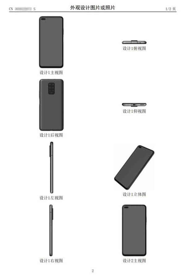Huawei chuẩn bị ra mắt điện thoại thông minh với 8 camera - Ảnh 2.