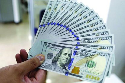 Giá USD hôm nay 11/2: Virus Corona tác động tốt tới USD - Ảnh 1.