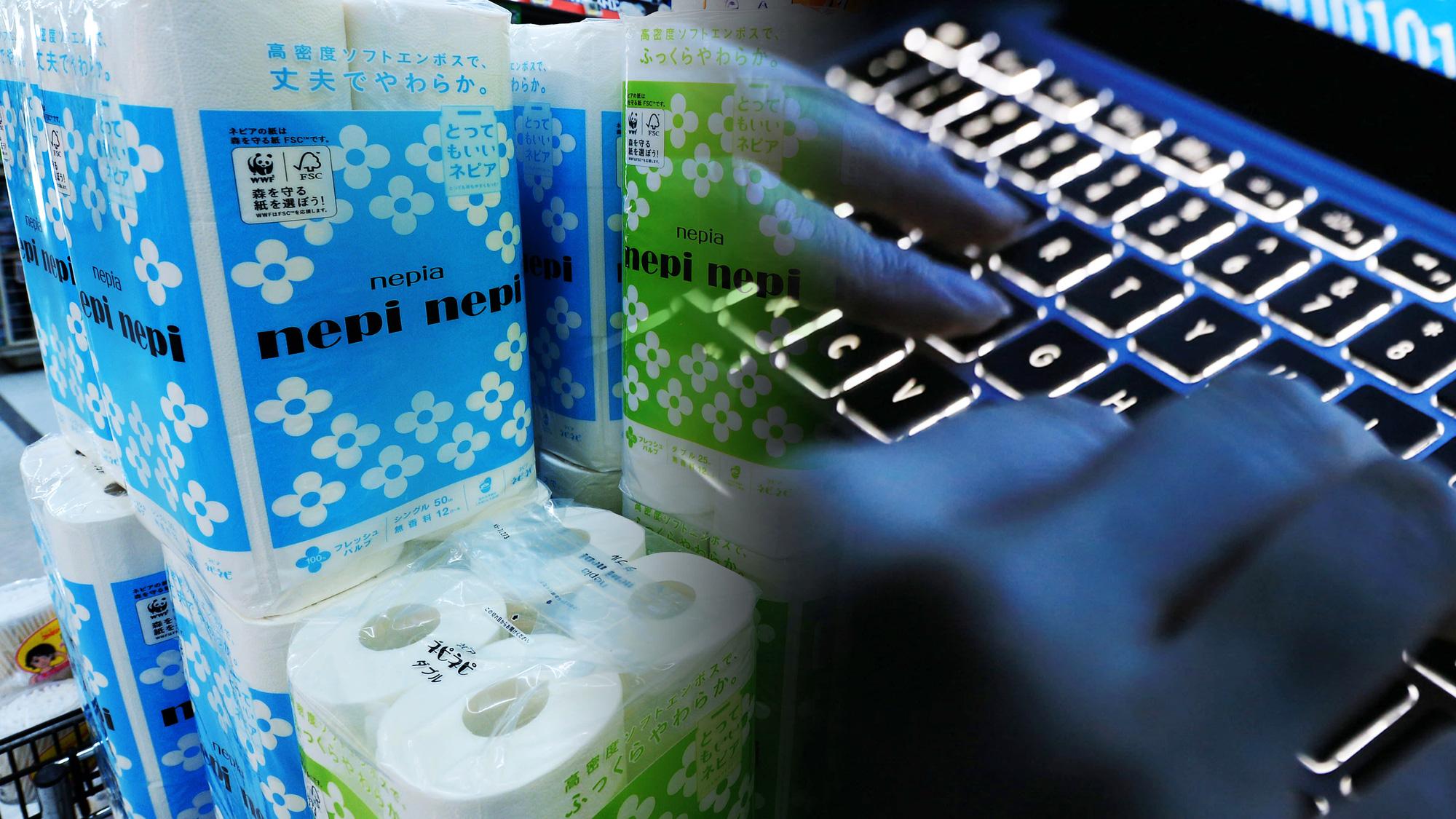 Người dân Nhật Bản hoảng loạn mua giấy vệ sinh khiến giá cả tăng vọt - Ảnh 1.