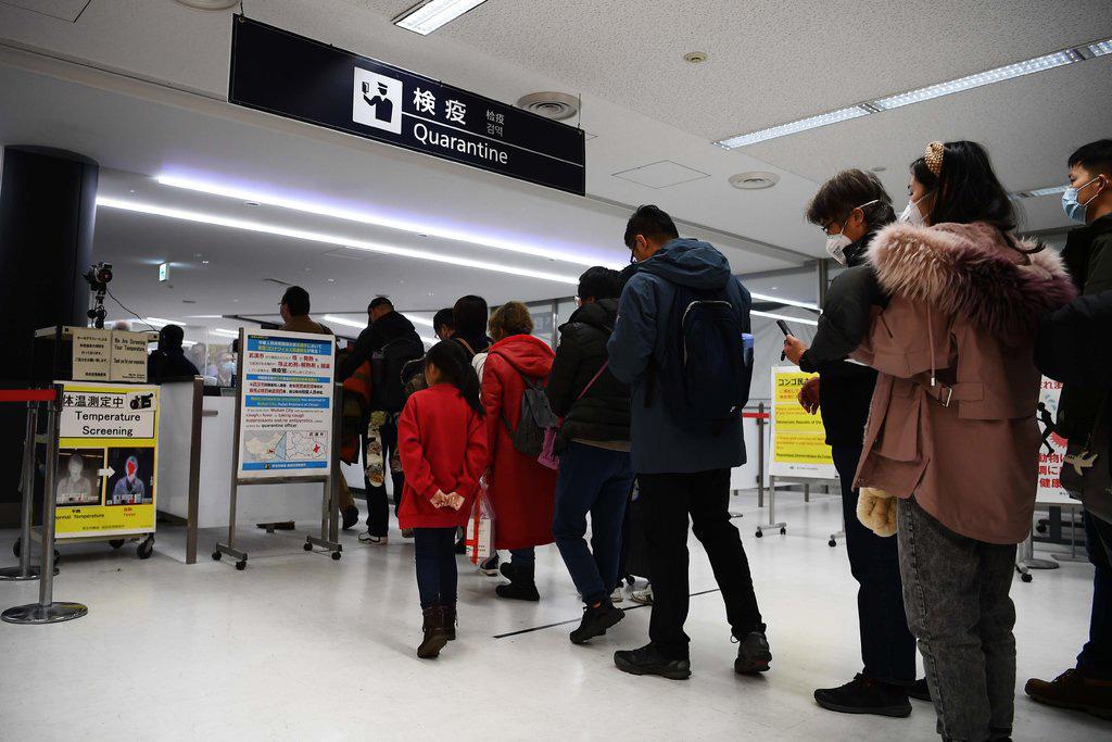 Nhật Bản tiếp tục hủy hết visa đã cấp cho 11 quốc gia, trong đó có Việt Nam - Ảnh 1.