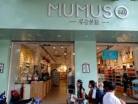 mumuso viet nam co the phai chiu phat nhu nao
