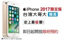 iphone chinh hang giam gia toi 15 trieu dong chuan bi cho the he may moi