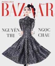 quan quan vietnams next top model 2016 thi hoa hau tim suat ve toi miss supranational 2018