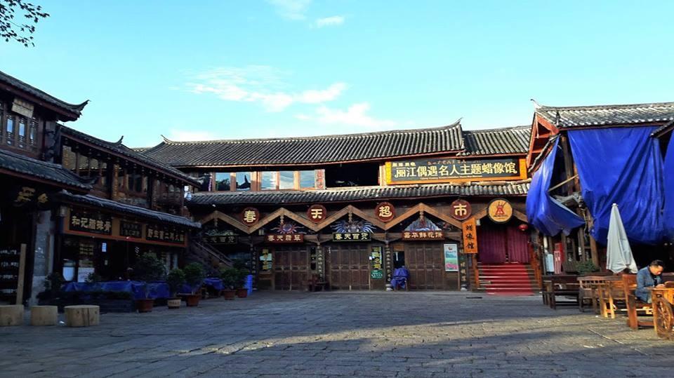 khong phai phuong hoang co tran le giang moi la tien canh phai ghe tham khi den trung quoc