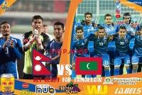 nhan dinh bong da maldives vs an do 20h 159 chung ket giai vd bong da nam a 2018